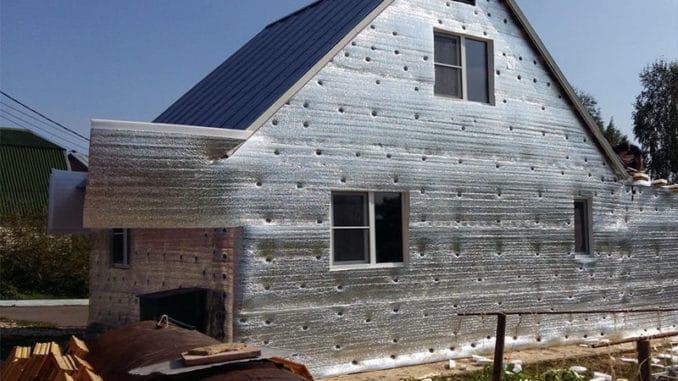 termoizolarea casei cu folie reflexiva aluminiu